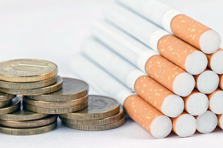 Табачные изделия относятся к продовольственный товар купить сигареты без никотина с травами