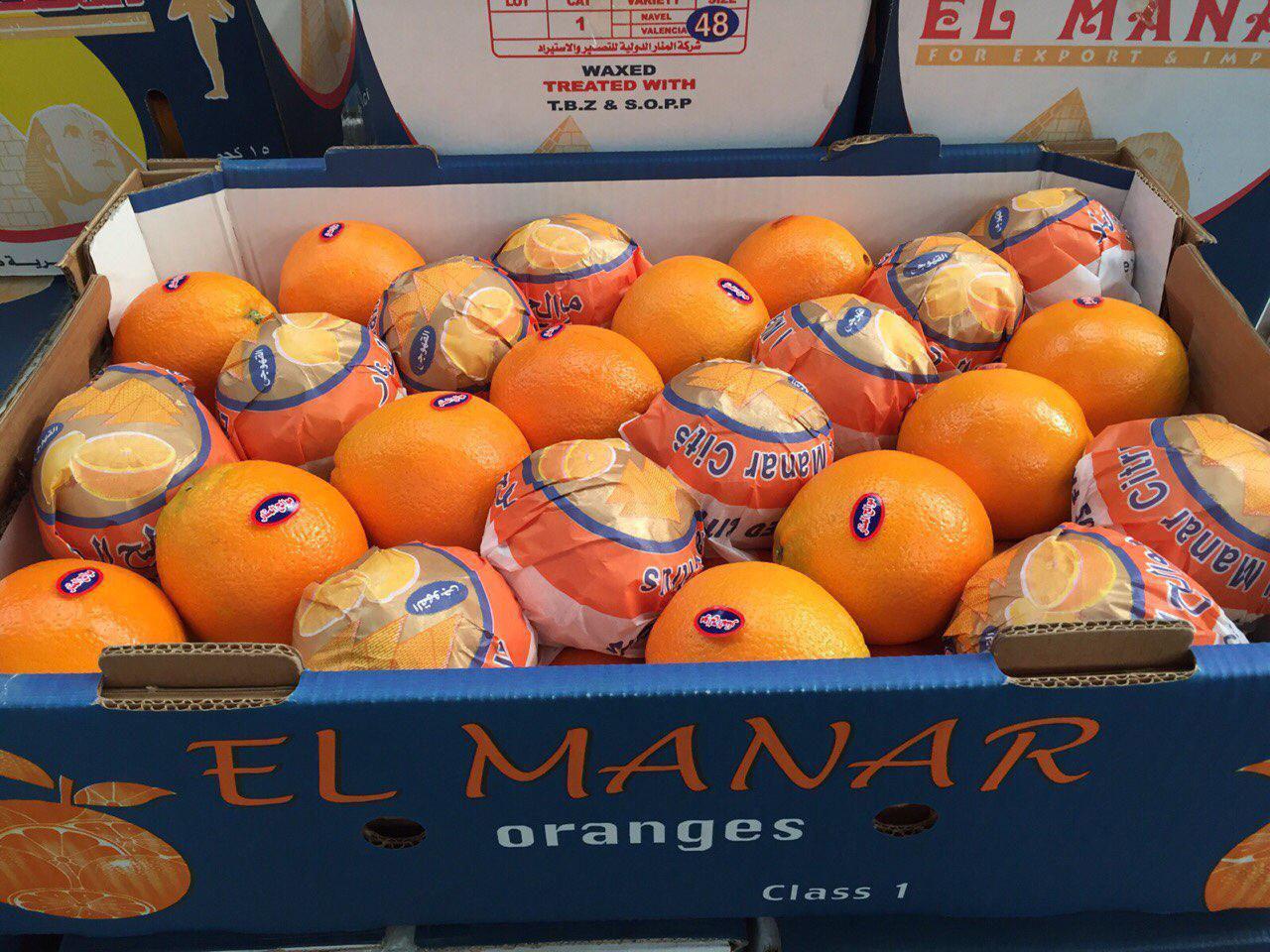 to-apelsinov-1.jpg