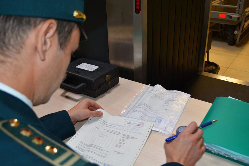 Нотификация проверка документов